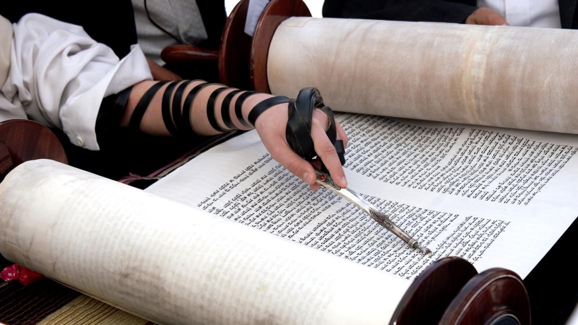 Lesen in der Tora