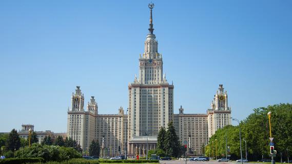 Blick auf die Lomonossow-Universität in Moskau