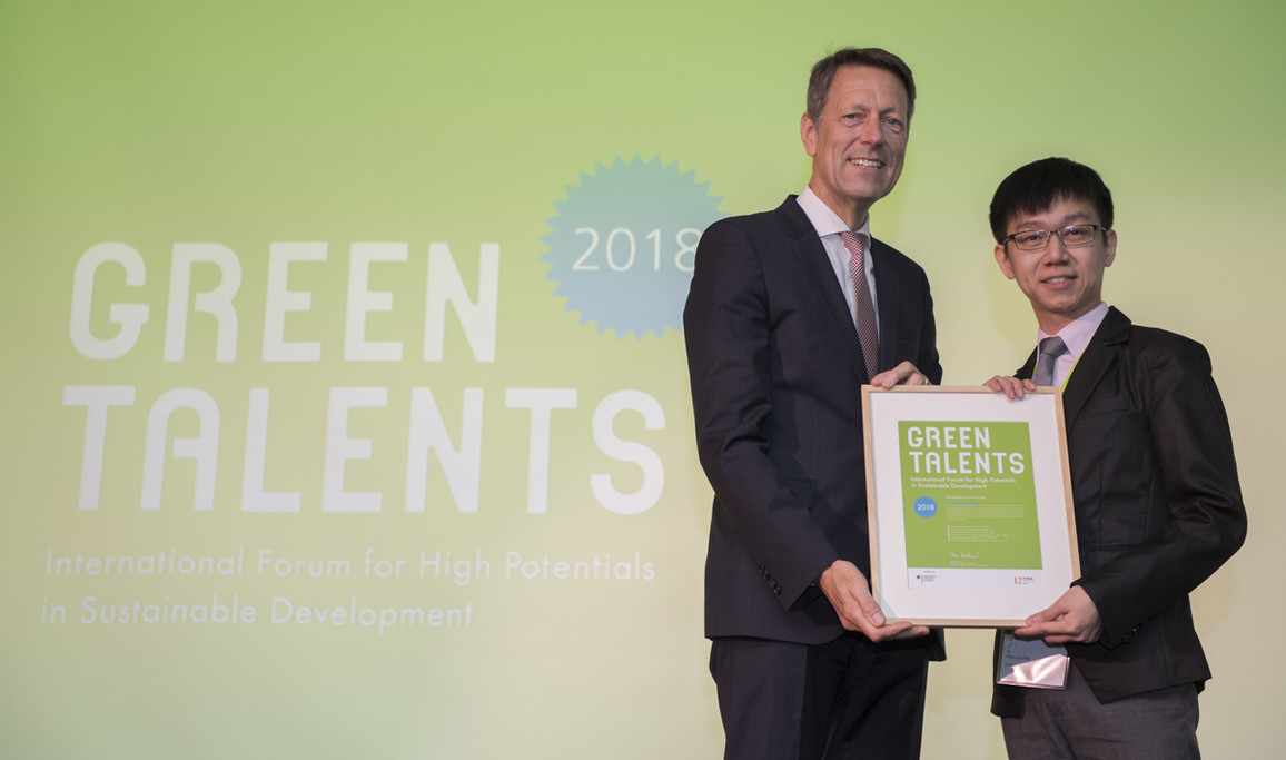Green Talent 2018: Dr Wee Jun ONG, Assistant Professor in Chemical Engineering (Malaysia)