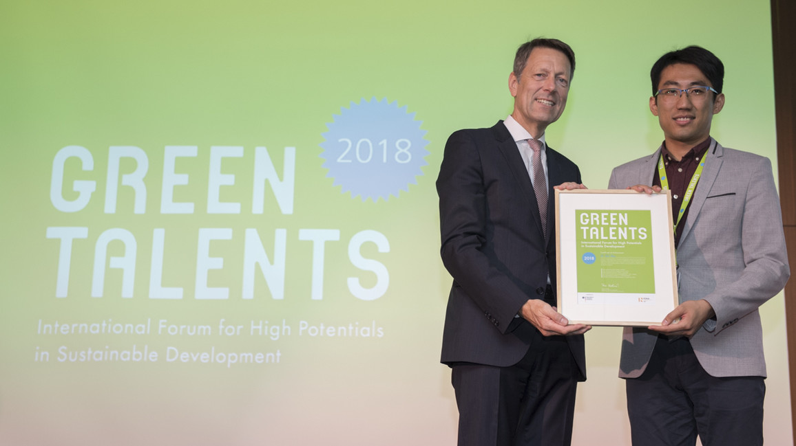 Green Talent 2018: Dr Yuli SHAN, Researcher in Climate Change Economics (China)