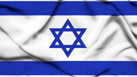 Flagge von Israel