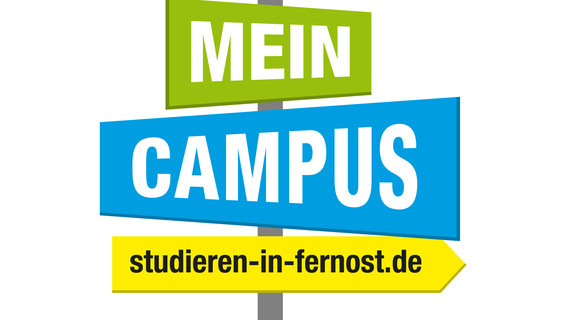 Logo zur Kampagne 'Mein Campus - Studieren in Fernost'