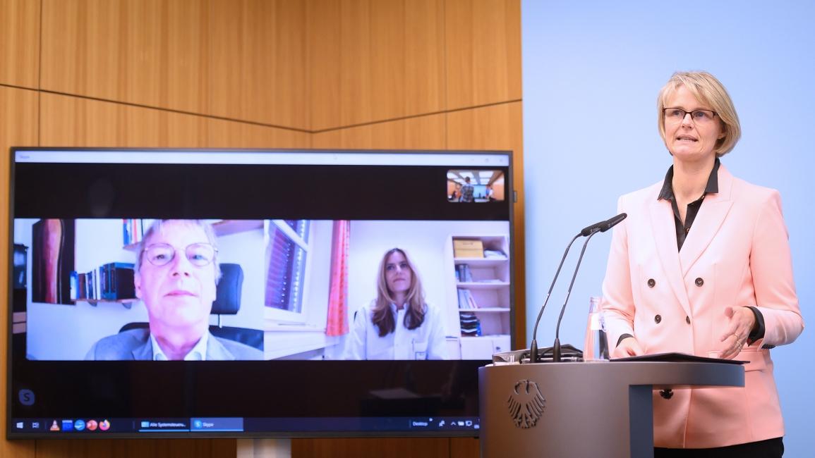 Poster zum Video Pressekonferenz zum Start der WHO-Studie Solidarity in Deutschland  Medikamente im Kampf gegen COVID-19