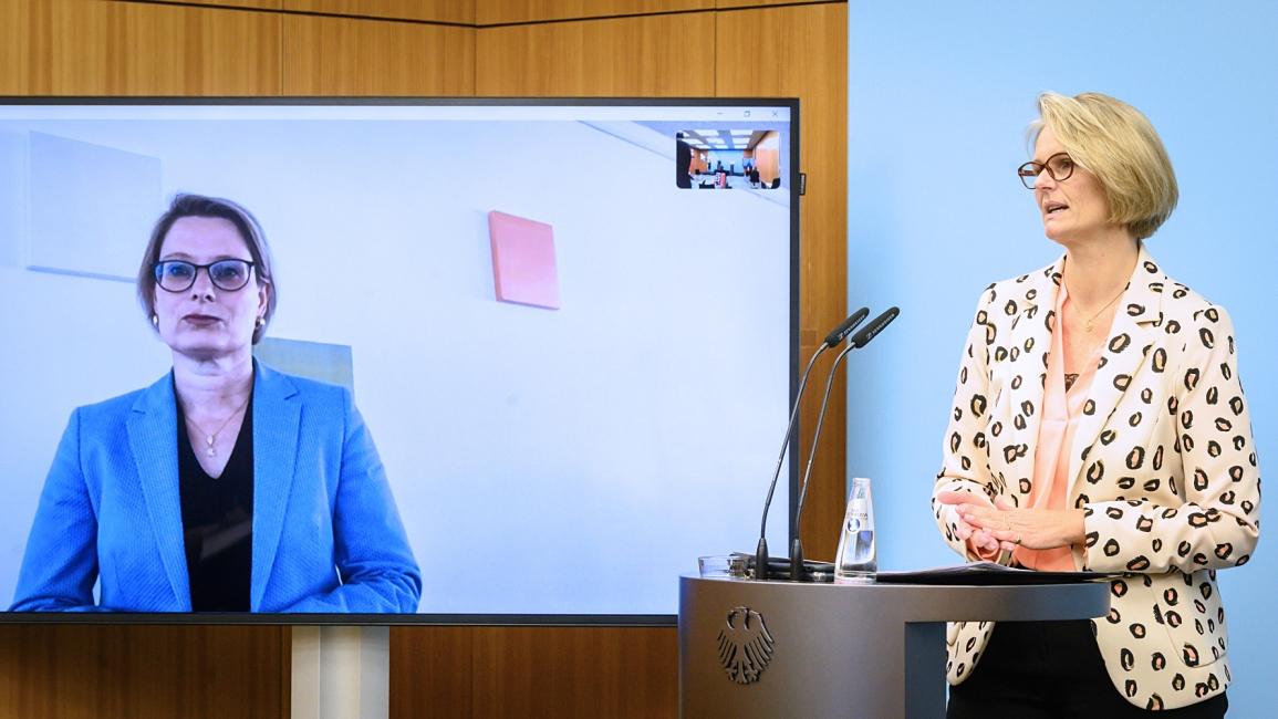 Poster zum Video Pressekonferenz zur Verständigung über Sofortprogramm zwischen Bund und Ländern