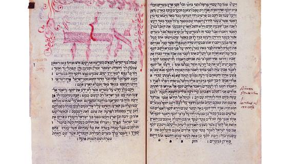 Handexemplar Luthers der Hebräischen Bibelausgabe, Brescia 1494