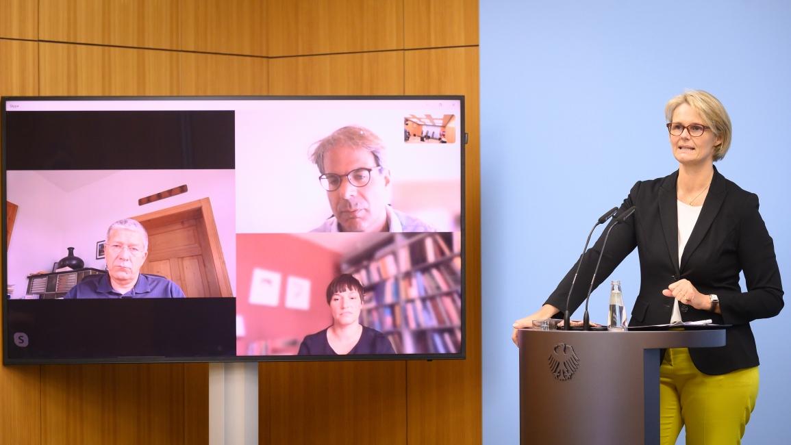 Poster zum Video Pressekonferenz zum Forschungsinstitut Gesellschaftlicher Zusammenhalt