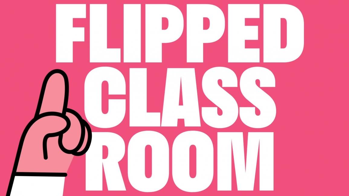 Poster zum Video Flipped Classroom - Ein digitales Lehrformat mit Mehrwert