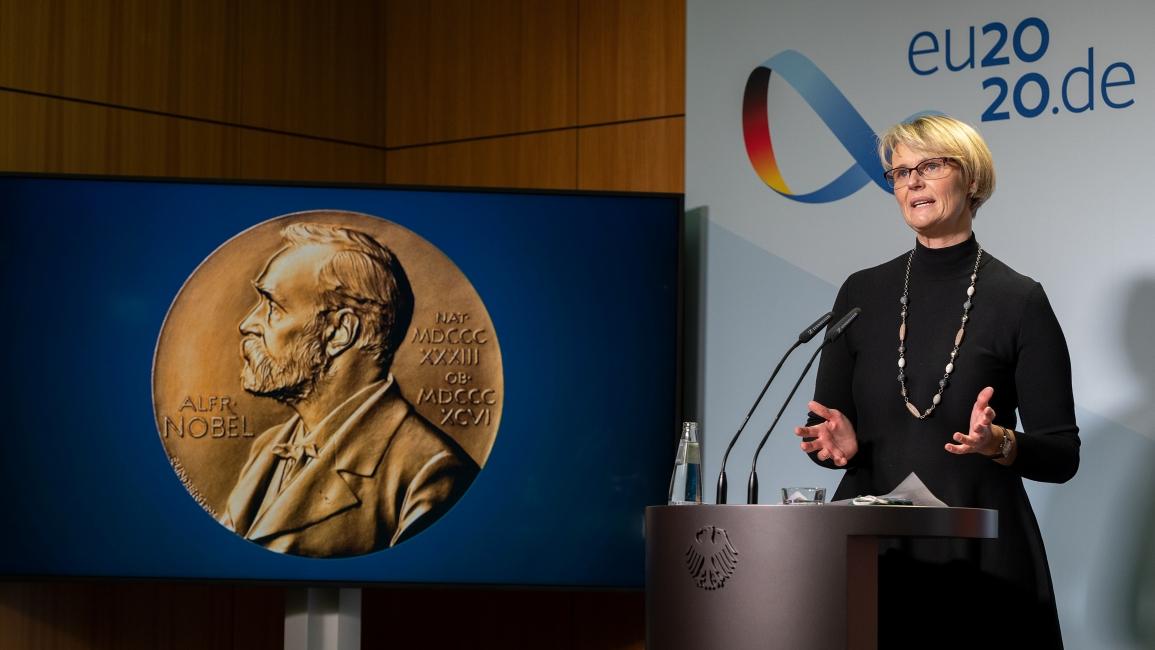 Poster zum Video Pk: Karliczek gratuliert Nobelpreisträger