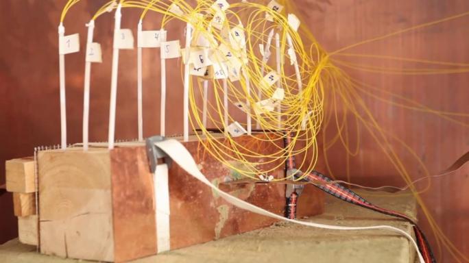 Teaserbild zum Beitrag 'RWBau - Mit Radiowellen Häuser sanieren'