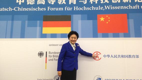 Die Chinesische Vize-Premierministerin Liu Yandong auf dem Deutsch-Chinesischen Forum 2016.