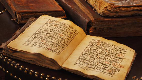 Handgeschriebener Koran
